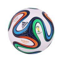 CADID75: World Cup 2014 - Adidas ball